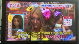 maria newgeneration swallowtail 日菜あこ 増子あいち.