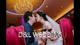 【婚禮攝影】台南婚禮|結婚迎娶儀式午宴|總理大餐廳|台南婚攝|平面攝影|相片MV