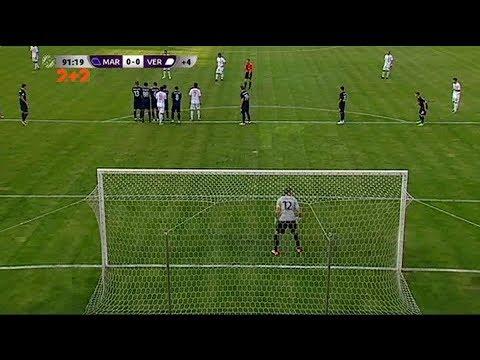 Мариуполь - Верес 0:0 видео