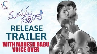 Telugutimes.net Manasuku Nachindi Release Trailer