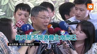 影/總統民調 民眾挺韓勝郭7% 柯領先綠營 賴被蔡逆轉