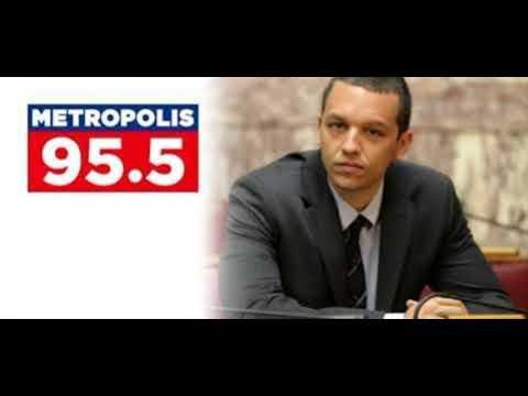 Ηλίας Κασιδιάρης στο Radio Metropolis στον Κώστας Παπαζαφειρίου. 30-01-2021