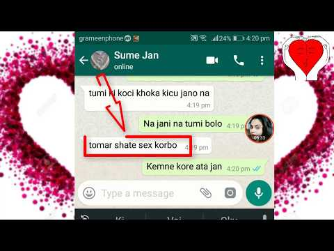 Whastsapp Hot Chatting Videos In Bangla Romantic Chat In Bd By Bd Love Chat