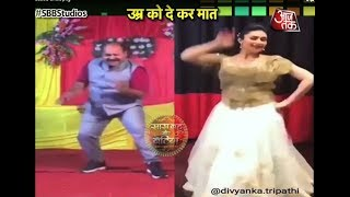 MUST WATCH! Dabbu Uncle's Dance Fever On TV Stars!