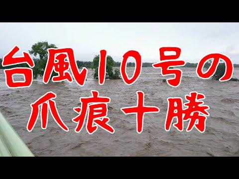 ポテチ品切れは北海道の天候不順が原因のようだ。