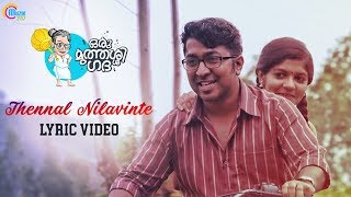 Thennal Nilavinte with LYRICS | Oru Muthassi Gadha | Vineeth Sreenivasan | Shaan Rahman |