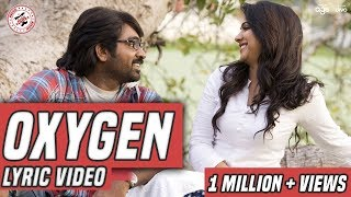 Oxygen Song Lyrics - Kavan