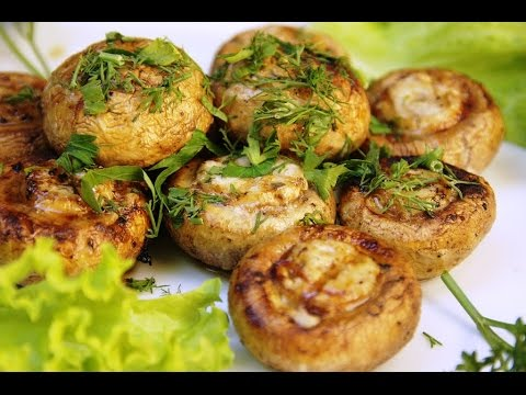 грибы на гриле рецепты с фото