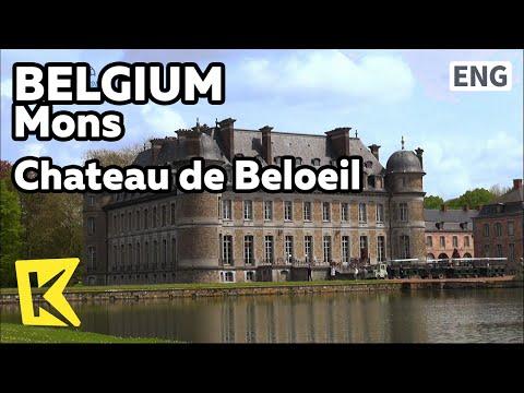【K】Belgium Travel-Mons[벨기에 여행-몽스]벨로이성/Mons/Chateau de Beloeil/Palace of Versailles/Marie Antoinette