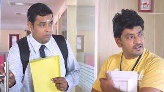 Maine pyar Kiya Comedy Scenes || Tangavel Sarcastic Tamil Comedy Scene