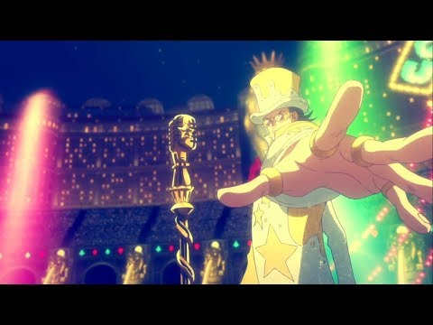 Gallant - Weight In Gold | One Piece Film: Gold