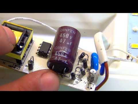 Как проверить драйвер светодиодного светильника