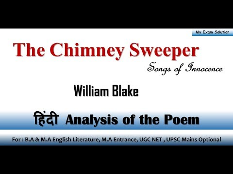 a literary analysis of the chimney sweeper from songs of innocence and of experience by william blak The little boy lost by william blake: analysis  a collection of illustrated poems called songs of innocence and experience  'the little black boy' is from.