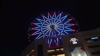 【夕刻にJR 鹿児島中央駅周辺を散策(その5) 】