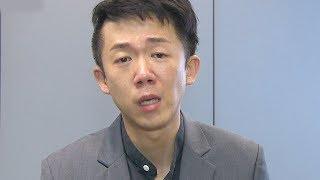 개그맨 신종령, 폭행 사건 논란에 '눈물의 인터뷰' @본격연예 한밤 36회 20170905
