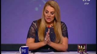 حصري .. رانيا ياسين تفضح إفشال مخطط إرهابى لأستهداف العاصمة الإدارية الجديده