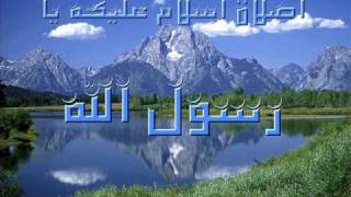 Gul az Rukhat amokhta mokammal Naat ګل از رخت اموخته مکمل