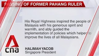 Singapore leaders offer condolences to Malaysian King over his father's death