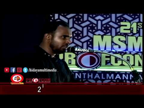 MSM Profcon 2017 | Fasil Aalumkal |  Vote of Thanks | Perinthalmanna