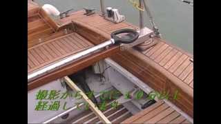 YACHT ヨット ACTEVE83ノーティラー.wmv