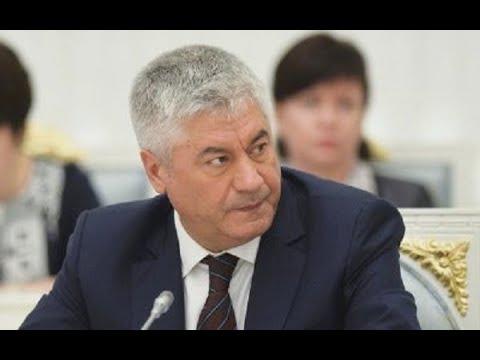 Снабженцы Колокольцева дозвонились. Подчиненные МВД