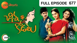 Chinna Kodalu - Watch Full Episode 677 of 12th January 2013