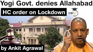 Yogi Adityanath Government denies Allahabad High Court order on Lockdown #Covid19India