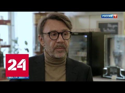 Шнуров уточнил, почему Шевчук и Макаревич увлеклись политикой - Россия 24