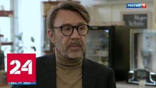 Шнуров уточнил почему Шевчук и Макаревич увлеклись политикой   Россия 24