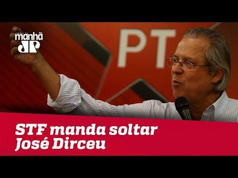 Segunda Turma Do STF Manda Soltar José Dirceu