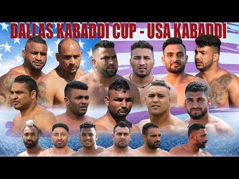 🔴 LIVE - 2017 USA KABADDI - Dallas Kabaddi Cup