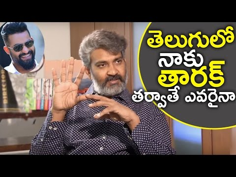 Thumbnail: Jr NTR and Anushka are My FAVORITE Actors says SS Rajamouli | SS Rajamouli RAPID FIRE | NewsQube