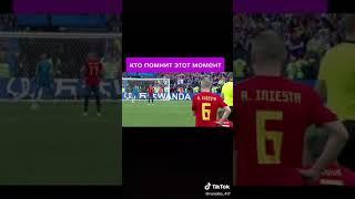 Россия vs Испания