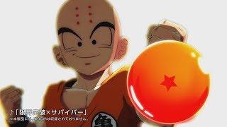 Dragon Ball FighterZ - Limit Break x Survivor Opening Recreation! (1080p)