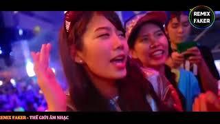 DJ Nonstop 2018 ❤️ 100 Track Độc Quyền❤️ Nhạc Sàn Cực Mạnh ♥ (Ňguyễn ŇgáŤ)