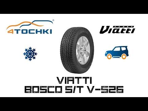Bosco S/T V-526