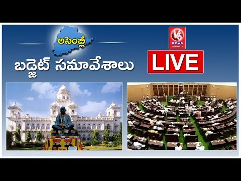 Telangana Assembly Live | TS Assembly Budget Session 2018 | (27-03-2018)