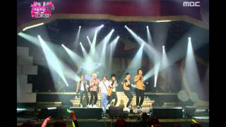 Infinite Challenge, You&Me Concert(3) #09, 유앤미 콘서트(3) 20090117
