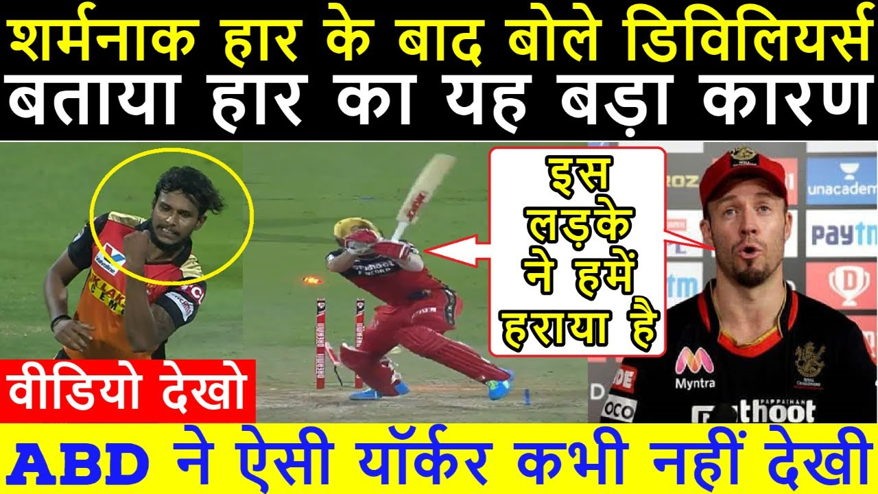 Australia vs India: Natarajan stood out under pressure, could be ...