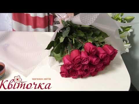 Букет 21 роза: несложная корейская упаковка, мастер класс