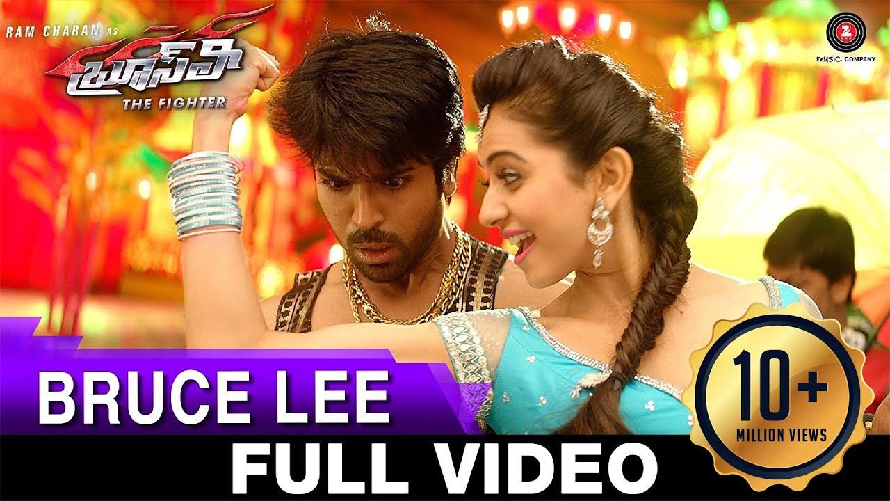Download Bruce Lee The Fighter Title Song - Full Video   Ram Charan   Rakul Preet Singh