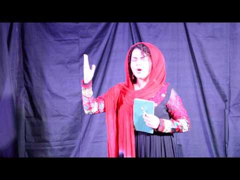 The Story of Tahirih (Part 1/2)