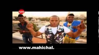 African Bari Bakh    بری باخ آفریقایی