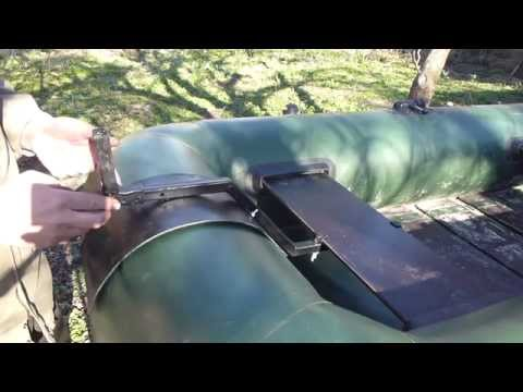 как сделать мотор для резиновой лодки видео