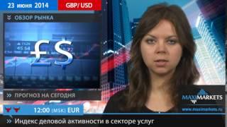 видео Авіаквитки росія узбекистан ціни | Дешеві авіаквитки онлайн Perelit.com.ua