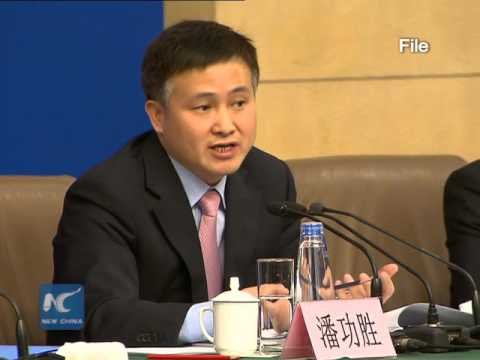 China's new Foreign Exchange Agency Chief