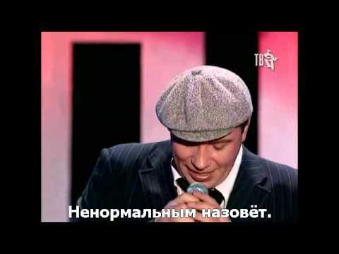 Евгений Кемеровский - Не вспоминай меня (с субтитрами)
