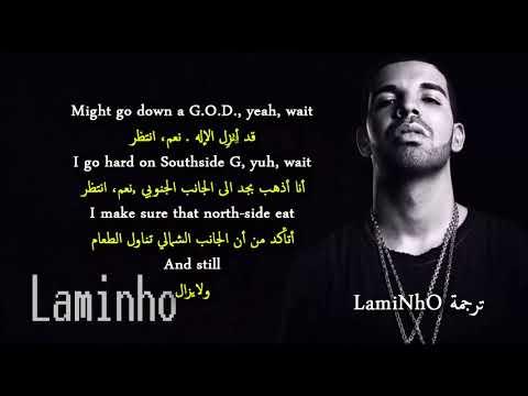 Drake - God's Plan مترجمة