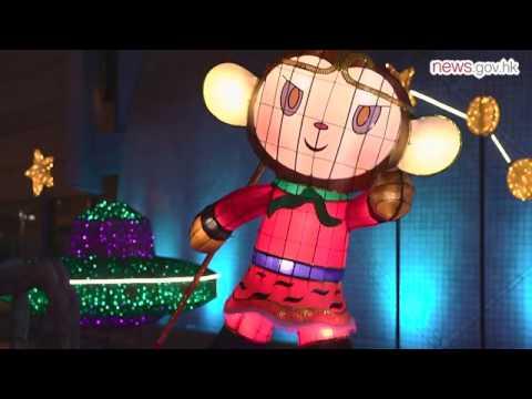 Lantern carnivals light up HK thumbnail