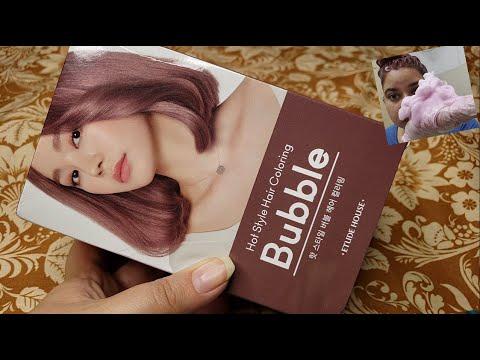 "Etude House Hot Style Bubble Hair Coloring 10pk Pink Hazelnut ̗ë›°ë""œ ͕˜ìš°ìŠ¤ ˦¬ë·° K Beauty Youtube"